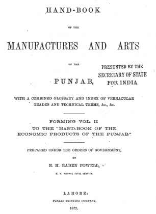 "Kakazai Pashtuns in ""Handbook of the Manufactures And Arts of the Punjab - With A Combined Glossary And Index of Vernacular Traders and Technical Terms, &c., &c. - Forming Vol. II - To The ""Handbook of The Econocim Products of the Punjab"" - by Baden Henry Baden-Powell (Originally Published in 1872)"
