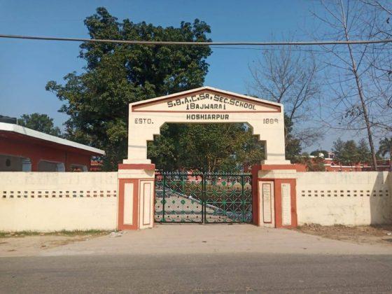 Bajwara, Hoshiarpur District, India