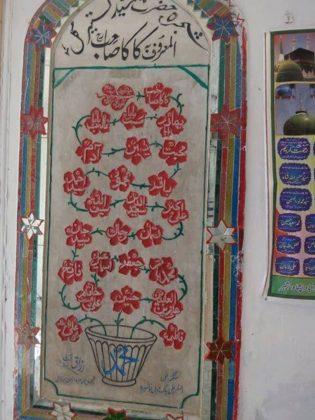 Family Tree - Hazrat Sheikh Syed Kastir Gul - Kaka Sahib