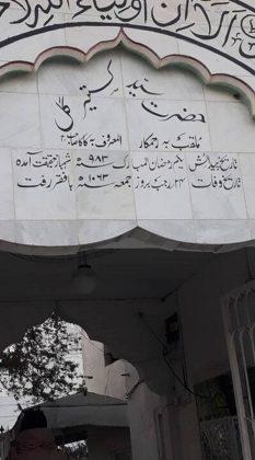 Shrine - Hazrat Sheikh Syed Kastir Gul - Kaka Sahib