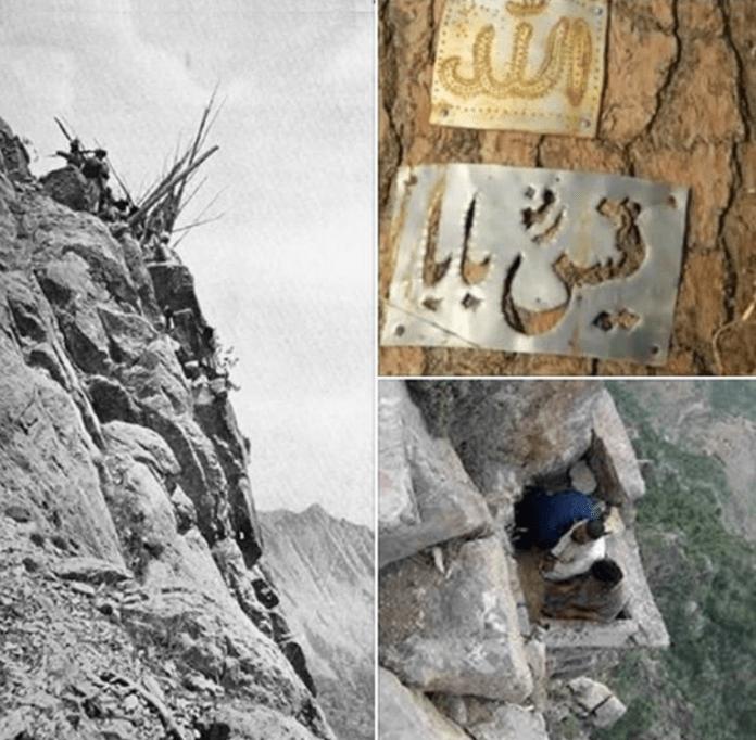 Qais Abdul Rashid Tomb